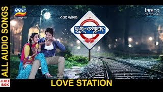 "Tarang cine productions brings you the exclusive songs of its upcoming movie ""love station."" wanna listen songs? here all are for you. station"" is ..."