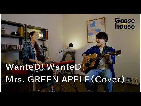 WanteD! WanteD!/Mrs. GREEN APPLE(Cover)