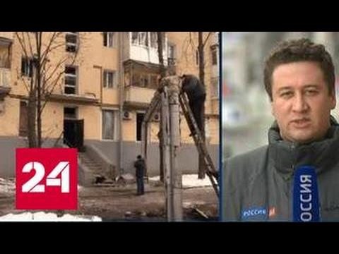 Украинские силовики оставили несколько районов Донецка без воды