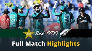 Pakistan vs New Zealand 2nd ODI: Full Match Highlights