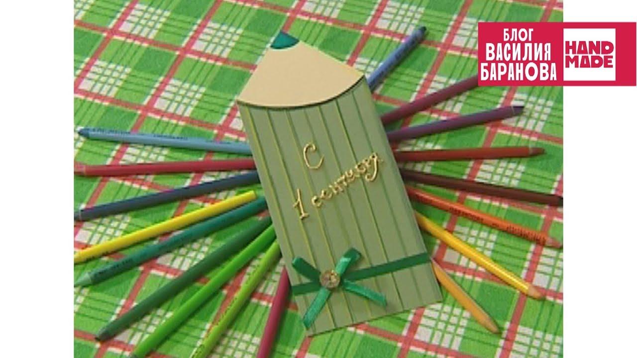 Как сделать открытку карандаш своими руками, анимационные фотошоп