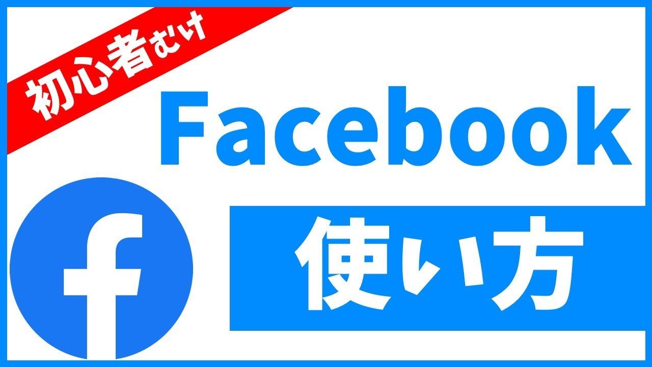 Facebook アカウント 🐲Oculus quest 2 Oculus Quest2用に作ったFacebookアカウントが停止される問題まとめ※追記あり