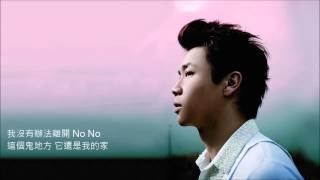 陶喆  |  Dear God
