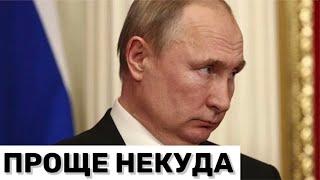 Путин ответил как прожить в месяц на 7 тысяч рублей...