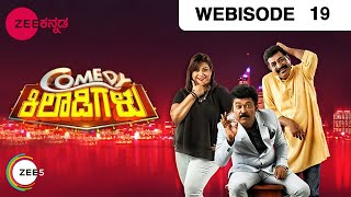 Comedy Khiladigalu  Kannada Comedy Show  Ep 19  Dec 24 2016  Webisode  ZeeKannada TV Serial
