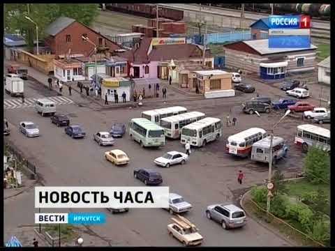 Усть Кут назвали одним из самых худших городов России