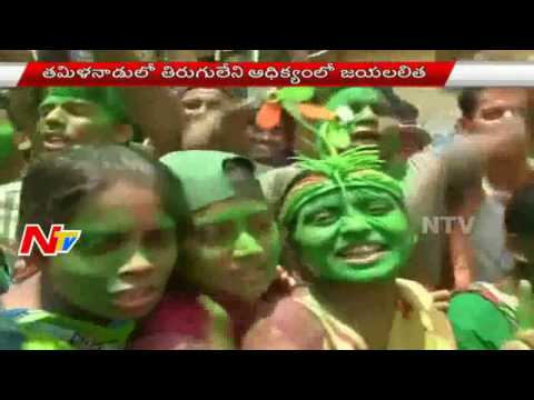 Trinamool Congress Sweep in West Bengal | Assembly Election Results 2016 | NTV