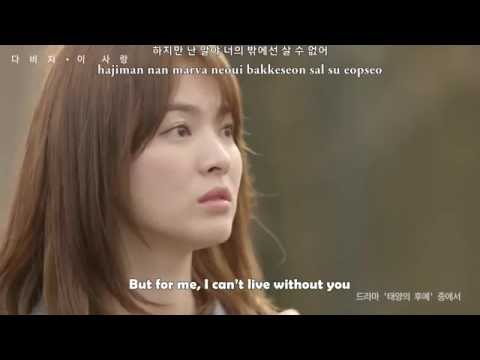 [MV] DAVICHI - This Love {DOTS OST Part 3) Eng/Rom/Han