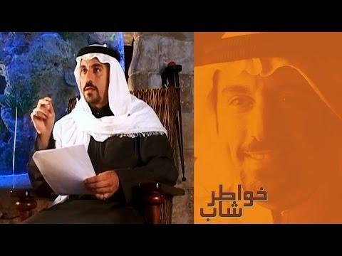فقه الخلاف | احمد الشقيرى