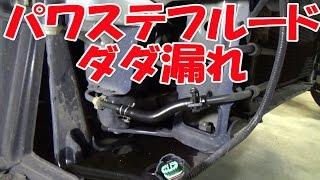 ぶつけたので修理【ステップワゴンで遊ぼ】No.8/Play with HONDA Step Wagon (RG1) No.8