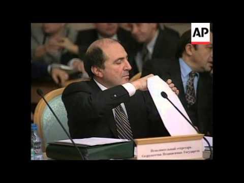 RUSSIA: FORMER SOVIET REPUBLICS ECONOMIC CRISIS MEETING
