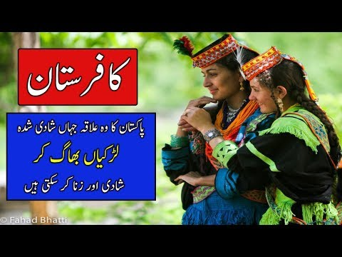kalash Valley History and Documentary || Travel to kalash Valley Pakistan