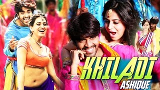 Khiladi Aashique  (Rye Rye) HD (2016) Full Hindi Dubbed Movie | Srinivas, Aksha
