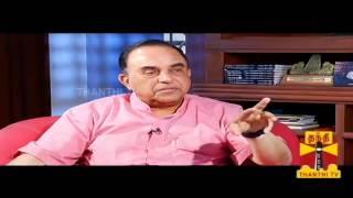 KELVIKKENNA BATHIL - Subramanian Swamy 05.01.2014 THANTHI TV