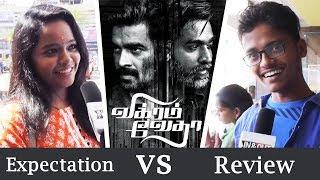 Vikram Vedha | Expectation (vs) Audience Review | Vijay Sethupathi , Madhavan | Pushkar Gayathri