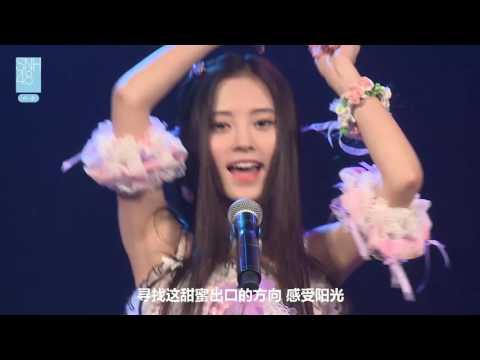 SNH48 世界第一的糖公主殿下 鞠婧禕