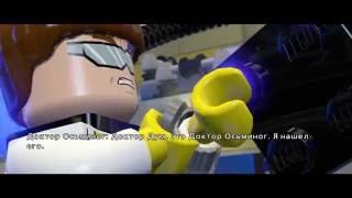 Лего Марвел Супер Герои Часть 2.Лего Мультик Игра.LEGO Marvel Super Heroes Part 2.LEGO Movie Game.