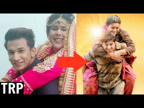 5 Indian TV Shows/Serials That Are Blatantly Ripped Off From Bollywood Movies