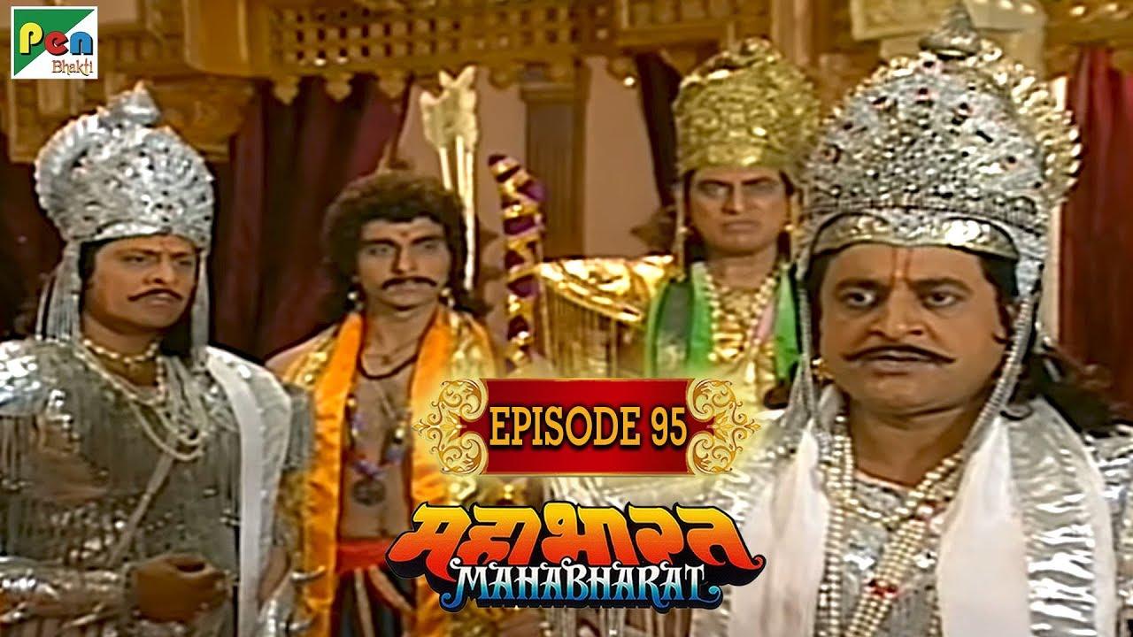 Download कौन है बर्बरीक? | Mahabharat Stories | B. R. Chopra | EP – 95