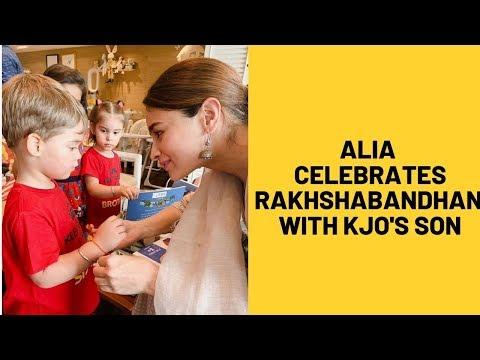 Alia Bhatt Celebrates Rakhabandhan With Karan Johar's Son Yash Johar | SpotboyE