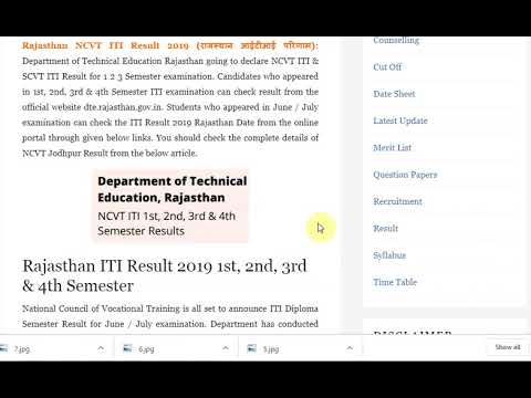 Rajasthan ITI Result 2019 परिणाम NCVT 1st, 2nd, 3rd & 4th Semester at dt...