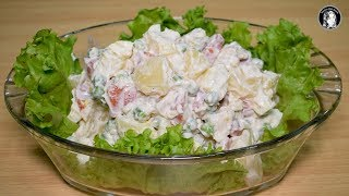 Chicken Pineapple Salad - Delicious Salad Recipe - Kitchen With Amna
