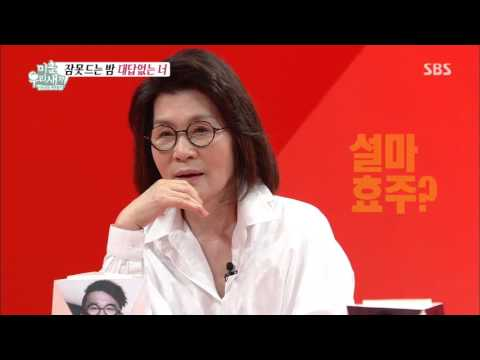 [161021] Kim Gun Mo wanted to date Han Hyo Joo