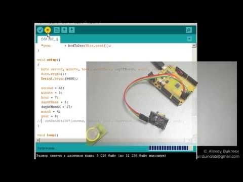 Работа с RTC модулями DS1307 в среде Arduino