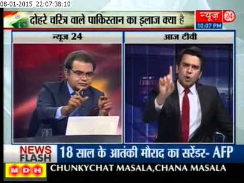 Debate : India-Pakistan Live