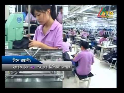 Export opportunity of BD Garments in China on ATN Bangla-280613.By Alamgir Swapan.Edited-Enam Haq