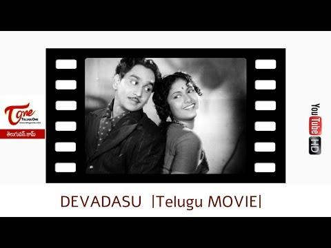 Devadasu (ANR)  Telugu Full Movie | ANR, Mahanati Savitri - TeluguOne