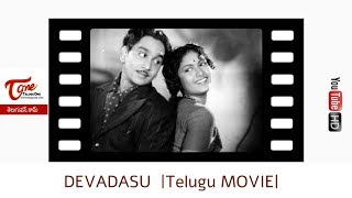 Devadasu (ANR) Full Length Telugu Movie | ANR, Savitri
