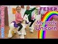 My Lovely Unicorn de FEBER! Duelo y Reto de Pancakes.