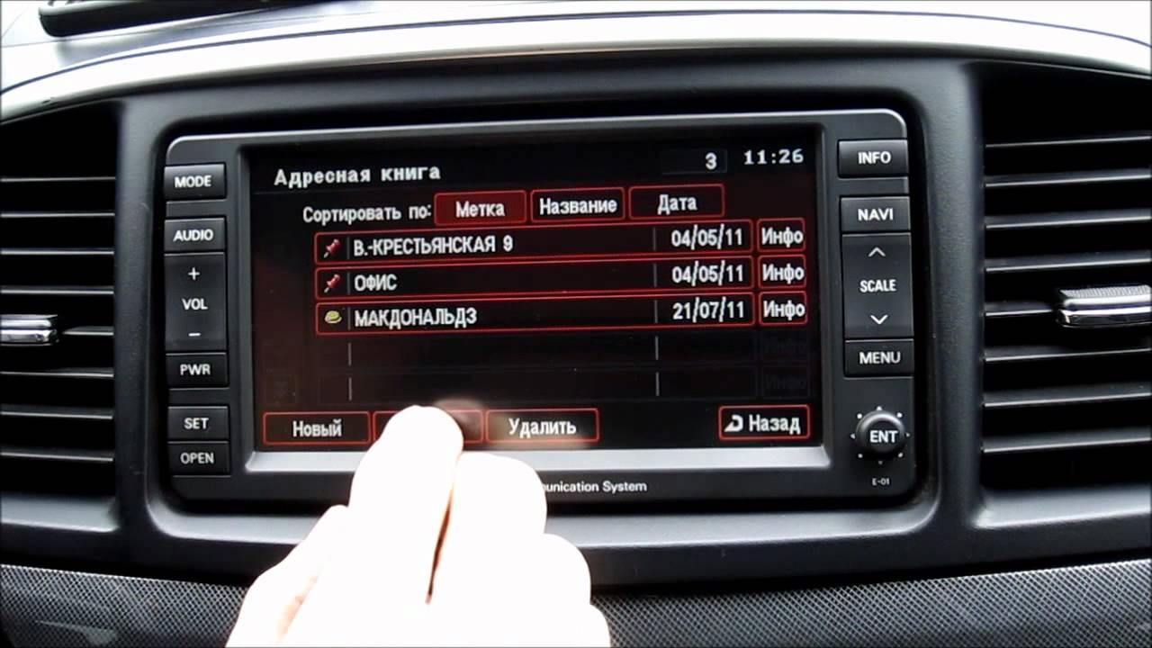 mmcs youtube rh youtube com 2014 Mitsubishi Outlander Sport ES 2014 Mitsubishi Outlander Interior