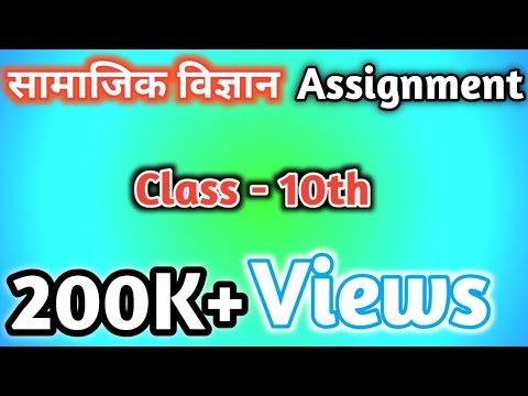 Assignment 1st September 2020 | class 10th social science CG board