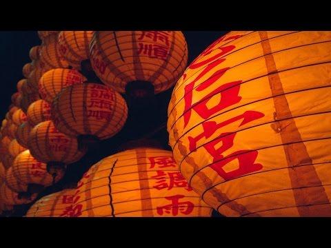 Happy Chinese Music - Chinese New Year