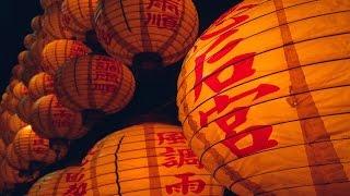 Happy Chinese Music Chinese New Year