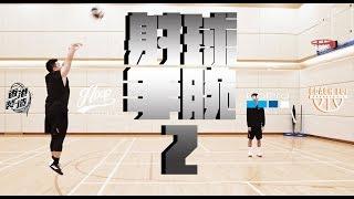 -2-wrist-release2-coach-fui