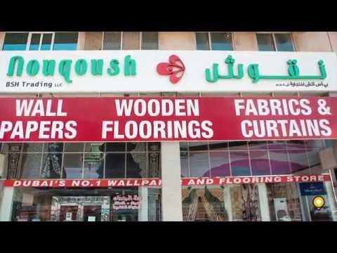 NOUQOUSH-Dubai's No.1 Wallpaper and Flooring Store