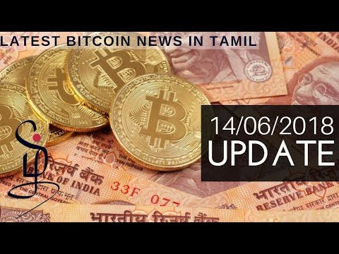 Latest Bitcoin News in Tamil - 14/06/2018 Update