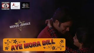 Aye Mora Dil | Nagpuri Song Teaser | Priyanka | Nagpuri Movie Video song 2018 | Mohai Jungle