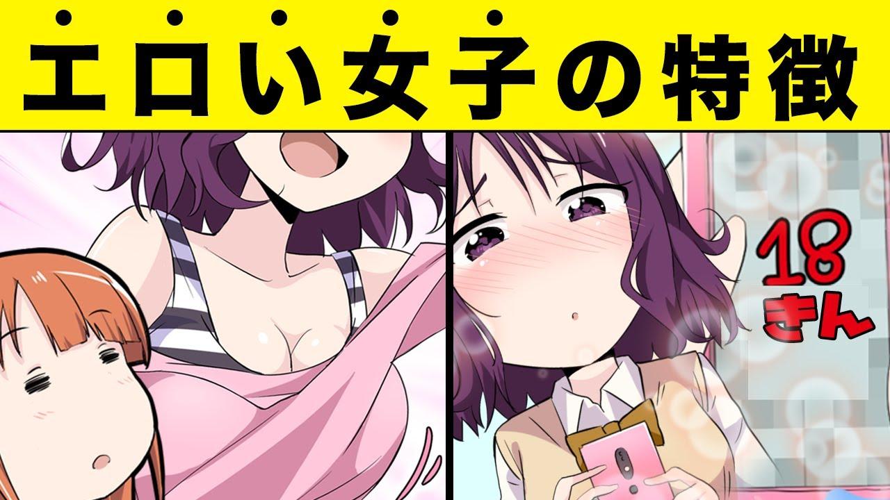 漫画 アニメ エロ