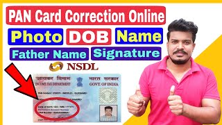 PAN Card Correction Online Name,Photo,DOB, Father Name, Signature Step by Step Process in Hindi.