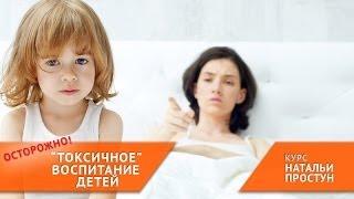 Родительское послание:  НЕ ЖИВИ [курс ОСТОРОЖНО!