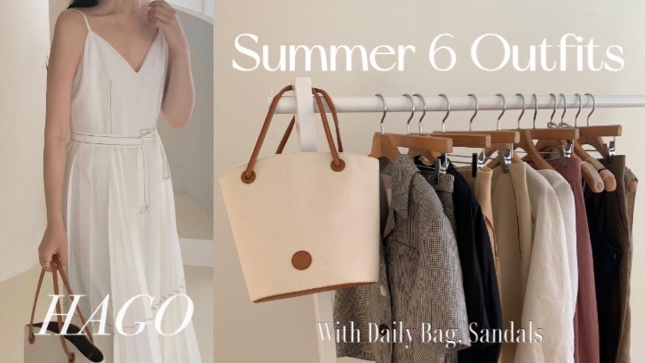 여름 꽉 채운 6가지 포인트 데일리룩(HAGO)💌디자이너 브랜드 여름 샌들부터 가성비 좋은 데일리 백까지! 루에브르, 아보네 가방, 직장인 패션, 버뮤다 핀턱 팬츠, 패션룩북