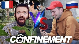 CONFINEMENT FRANCE VS RUSSIE (feat. TimTim)