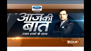 Aaj Ki Baat with Rajat Sharma | 27th June, 2017 - India TV