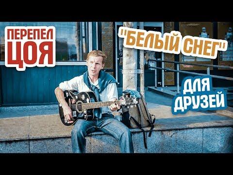 Сталинград (фильм, 2013) — Википедия