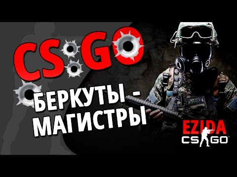 "CS:GO MMR бои"" - ""YouTube Gaming"""