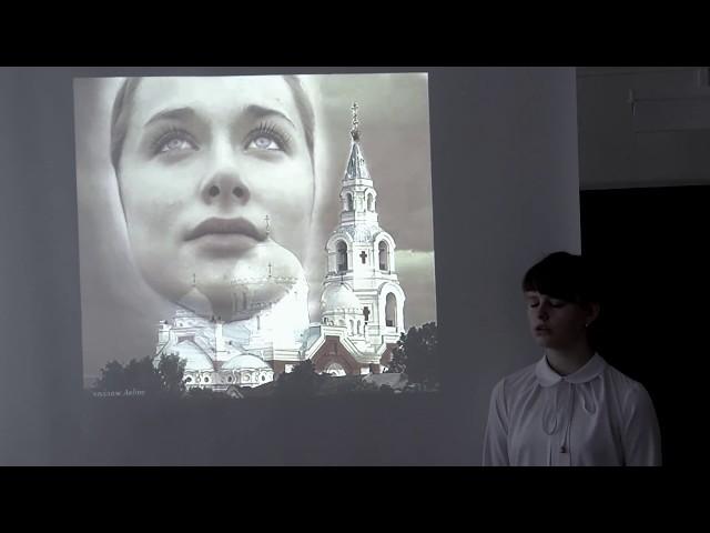 Изображение предпросмотра прочтения – ДаринаЛатышева читает произведение «Девушка пела в церковном хоре» А.А.Блока